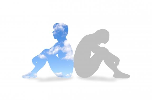 夫婦不和とうつ病